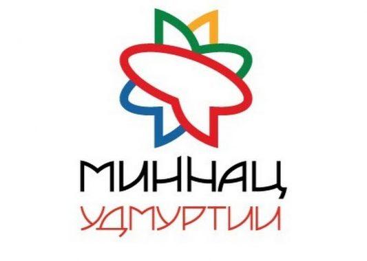 Выступление министра национальной политики Л.Н. Бурановой на телеканале Моя Удмуртия