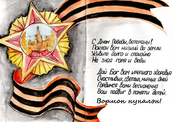 Александр Пушкарский