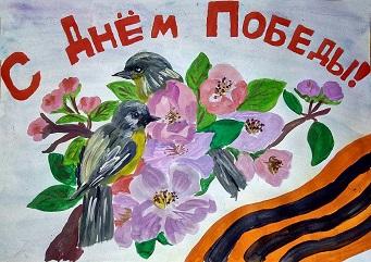 Ирина Новгородцева