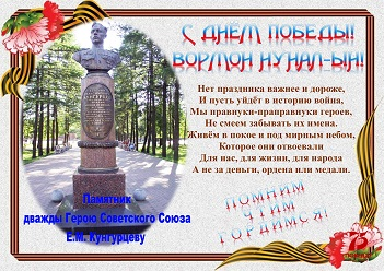 Евгений Столбов