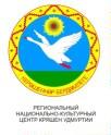 Общественная организация «Республиканский национально-культурный Центр кряшен Удмуртии»