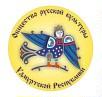Общественная организация «Общество русской культуры Удмуртской Республики»