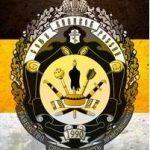 Региональное отделение «Союз казаков Удмуртии» Общероссийской общественной организации  «Союз казаков»