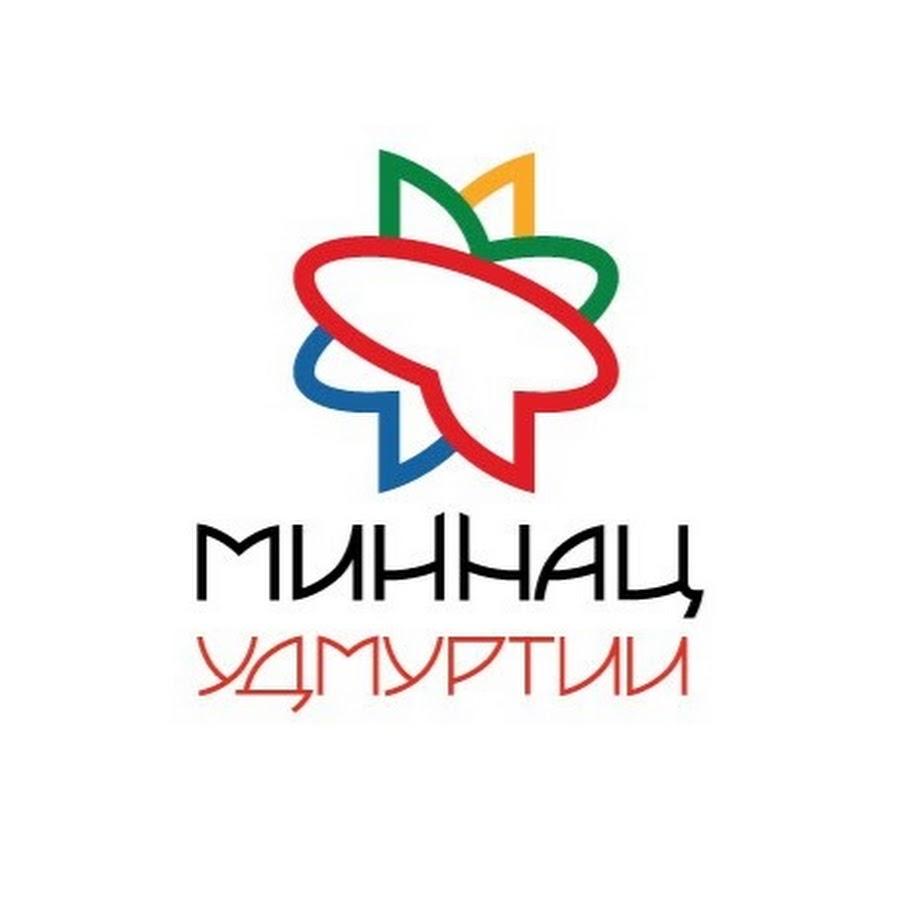 Миннац Удмуртии проведет обучающие семинары в сфере национальной политики