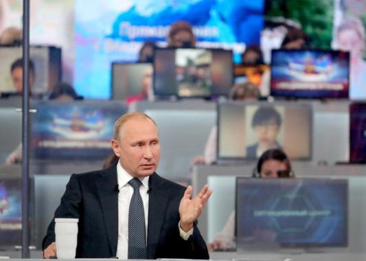 Формируется сводный обзор субъектов РФ «Вакцинация нации — сила государства!»