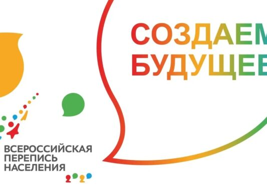 В Удмуртии продолжается Всероссийская перепись населения