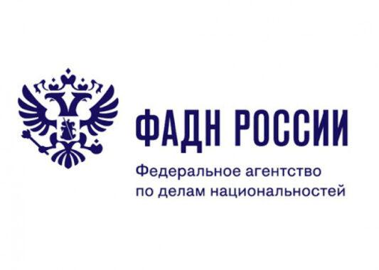 Подведены итоги Всероссийского конкурса «Лучшая муниципальная практика»
