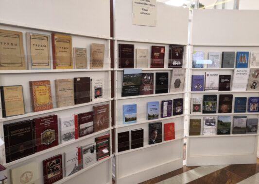 Удмуртский институт истории, языка и литературы отметил  свой юбилей научной конференцией