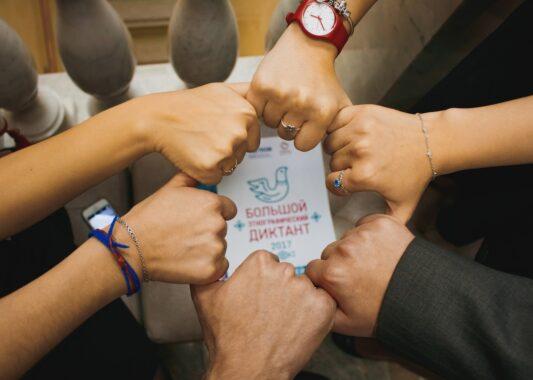 Жители Удмуртии напишут Большой этнографический диктант онлайн