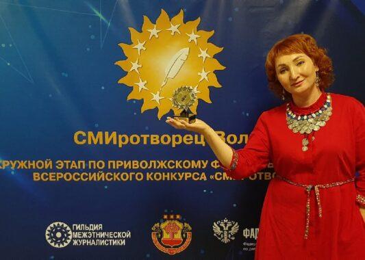 Детская телепередача из Удмуртии стала победителем конкурса «СМИротворец-2021»