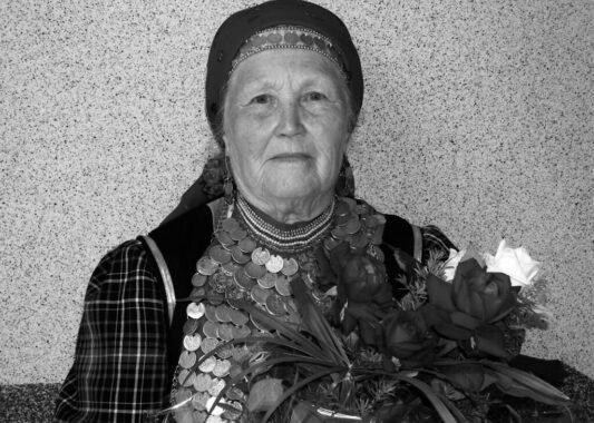 Ушла из жизни Тубылова Федосья Михайловна